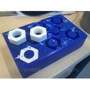 Изготовление отливок из пластмассы