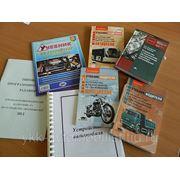 """Подготовка трактористов-машинистов категории """"С"""" фотография"""