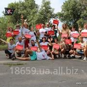 Проведение походов для корпоративных групп фото
