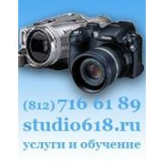Видео и фотосъемка, видеомонтаж, графический дизайн, видеомонтаж, звукорежиссура, дизайн DVD, WEB сайт фото