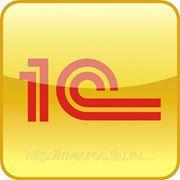 Курс «1C 8.2: Бухгалтерия» индивидуально фото
