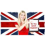 Курсы английского языка в Северске фото