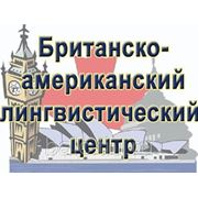 Курсы английского языка среднего уровня (Intermediate) фото