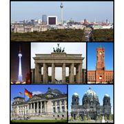 Обучение немецкому языку фото