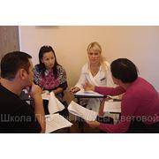 Тренинг «Тонкости профессиональных переговоров и продаж». Тренинг для руководителей. фото