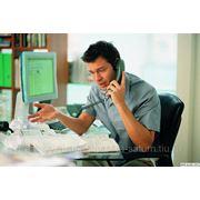 14,15 сентября Тренинг Эффективные продажи по телефону, как основа вашего бизнеса 16 часов фото