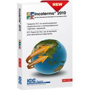 Инкотермс 2010. Публикация ICC № 715 = Incoterms 2010. ICC Publication No. 715» фото