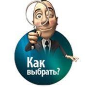 Форум по программам Альта Софт фото