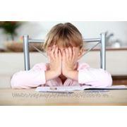 Лечение логоневроза (заикания) фото