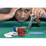 Лечение азартного поведения (компьютерная игра, шопингмания, кредитомания) фото