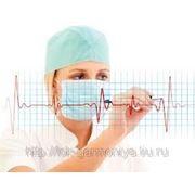 Консультация врачей. фото