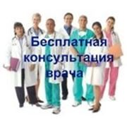 Консультация врача по применению препаратов линейки Диэнай. фото