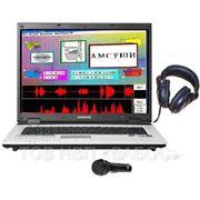 Компьютерный слухо-речевой комплекс с программой «Живой звук» фото