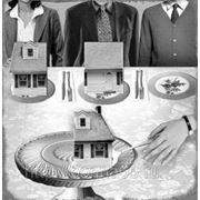 Курсовая по жилищному праву фото