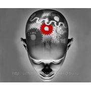 Психология и педагогика - курсовые, контрольные, дипломные работы, рефераты, решение задач на заказ