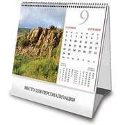 Печать Перекидных календарей фото