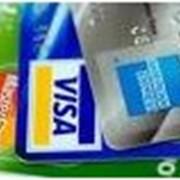 Платежные карточки фото