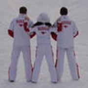 Костюмы лыжные