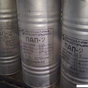 Пудра алюминиевая ПАП-1, ПАП-2 фото