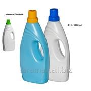 Бутылка Д11 для жидкого порошка, ополаскивателя, кондиционера. фото