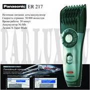 Машинка для стрижки волос Panasonic ER 217 / Панасоник фото