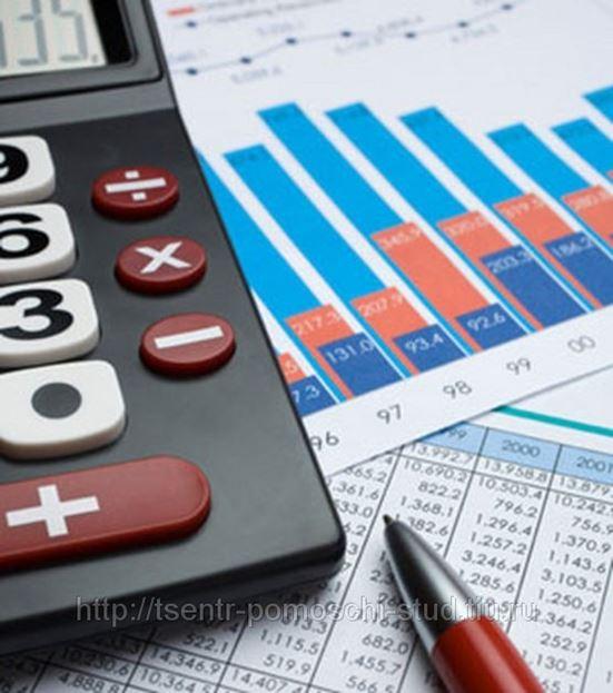 Оценка финансового состояния предприятия прогнозирование  Оценка финансового состояния предприятия прогнозирование перспектив его развития диплом фотография
