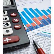 Оценка финансового состояния предприятия, прогнозирование перспектив его развития диплом фото