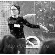 Дипломная работа по методике преподавания, обучения (по вашей теме) фото