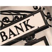 Рынок банковских кредитов: развитие и проблемы, диплом