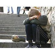 Система профилактики преступности несовершеннолетних в РФ и Иркутской области фото