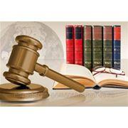 Исковое производство, основания возникновения и рассмотрения гражданского дела в суде фото