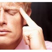 Формирование навыков психологической регуляции негативных психических состояний в процессе. Диплом