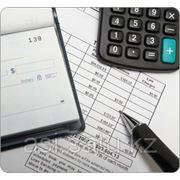 Развитие бухгалтерского учета в Республике Казахстан (ИП «Акбергенова» ) фото