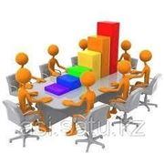 Разработка финансовой стратегии развития организации фото