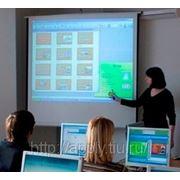 Разработка рекламной презентации