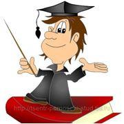 Мошенничество проблемы правового регулирования и правоприменения дипломная работа фото