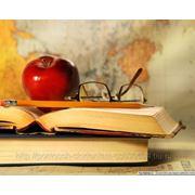 Дипломные, курсовые, контрольные работы, рефераты