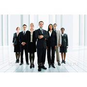 Причины текучести кадров на предприятии и пути ее сокращения, диплом фото