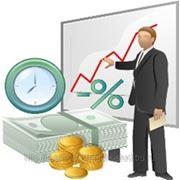 Методы и практика расчетов показателей эффективности производства предприятия ДИПЛОМ