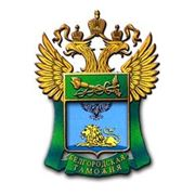 Управление запасами в техносиле ДИПЛОМ в Иркутске Дипломные  Управление воспитательно профилактической работой в таможенных органах диплом