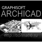 Проектирование и чертежи в ArchiCAD (Архикад) фото