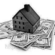 Основы инвестиционно-ипотечного анализа (контрольная работа) фото