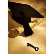 Дипломные, диссертационные: юриспруденция, экономика, управление фото