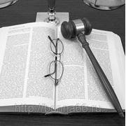 Гражданское право (контрольная работа) фото