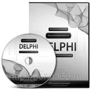 Программирование в Delphi 7 (Делфи), Delphi Turbo (контрольная работа) фото