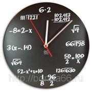 Математическое программирование (контрольная работа) фото