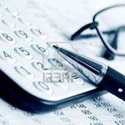 Комплексное бухгалтерское обслуживание организаций фото