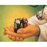 Медицинское страхование дипломная работа фото
