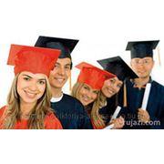Дипломные, курсовые, практика, тесты фото