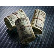 Совершенствование организации финансовой деятельности на предприятии Сиброн Диплом фото